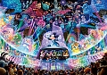 Disney Water Dream Concert (1000 stukjes)